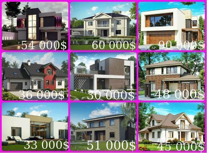 აიშენეთ თქვენი ოცნების სახლი!
